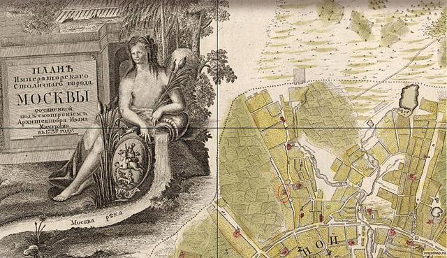 План-Москвы-1739-год-(4)
